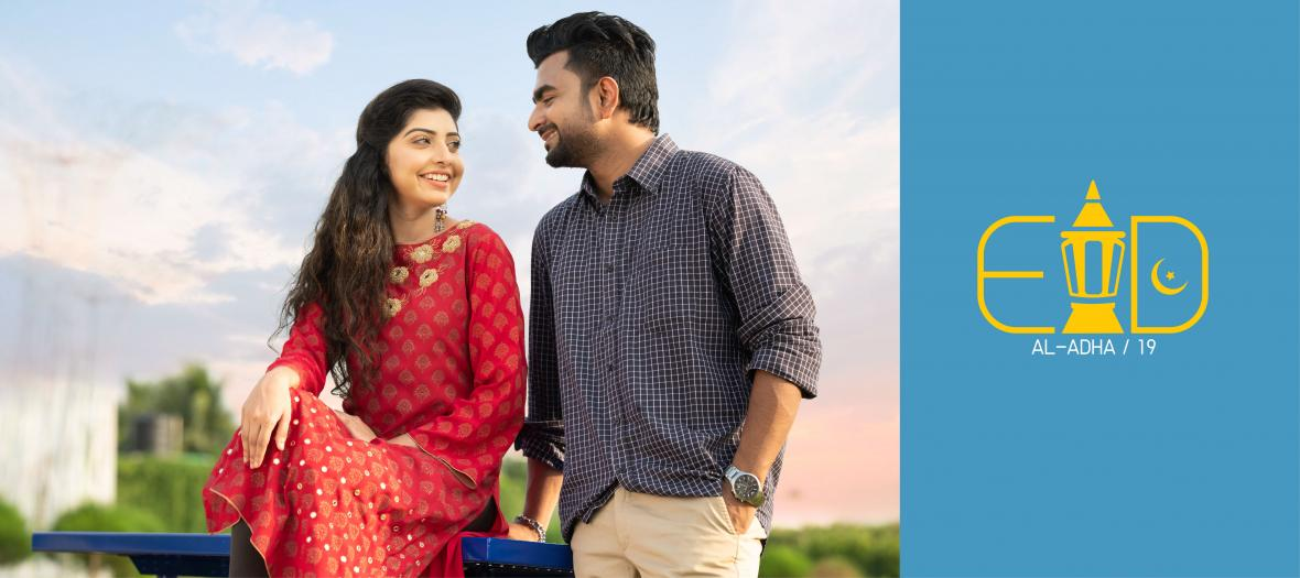Grameen UNIQLO  Casual Clothing Brand in Bangladesh
